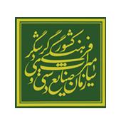 gardeshgari